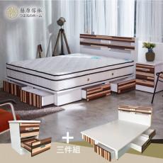 【藤原傢俬】白色森林三件式房間組5尺雙人(3層收納床頭+6抽床底6分板+2抽櫃)G1018