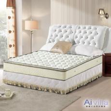 【Ai-villa】天然乳膠正三線立體加厚緹花布獨立筒床墊(雙人)860106