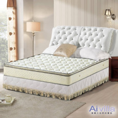 【Ai-villa】天然乳膠正三線立體加厚緹花布獨立筒床墊(單人加大)860105