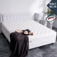 【亞珈珞】3M防潑水正三線蜂巢式獨立筒床墊(雙人5X6.2尺)860266