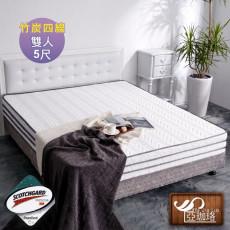 【亞珈珞】竹炭四線3M防潑水獨立筒床墊(雙人5X6.2尺)860236