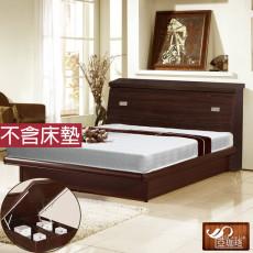 【亞珈珞】經典收納掀床二件組單人加大3.5尺(床頭箱+掀床 不含床墊)860231