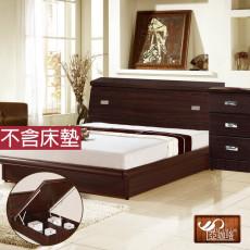 【亞珈珞】經典掀床三件組單人加大3.5尺(床頭箱+掀床+床頭櫃 不含床墊)860229