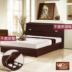 【亞珈珞】經典收納掀床-雙人加大6尺(不含床墊床頭箱)860228