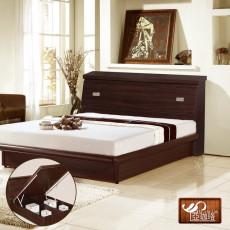 【亞珈珞】經典收納掀床三件組雙人(床頭箱+掀床+QQ軟床)860220