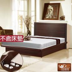 【亞珈珞】經典掀床二件組雙人不含床墊(床頭片+掀床)860219