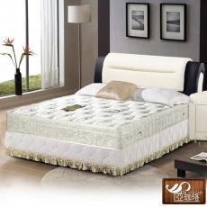 【亞珈珞】五星級飯店專用款加厚緹花舒柔三線獨立筒床墊(6x6.2尺)860070