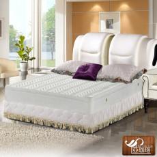 【亞珈珞】3M防潑水蜂巢式三線獨立筒床墊6X6.2尺(雙人加大)860113
