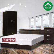 【品生活】經典優質四件式房間組2色可選-雙人(床頭+床底+衣櫥+床頭櫃 不含床墊)M00029