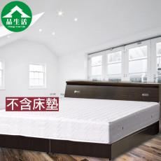 【品生活】經典二件式房間組2色可選-單人加大3.5尺(床頭+床底)M00004