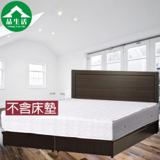 【品生活】簡約二件式房間組2色可選-單人加大3.5尺(床頭片+床底)M00002