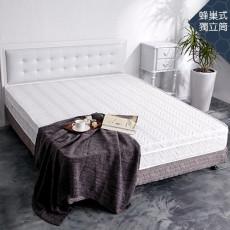 【亞珈珞】超透氣蜂巢立體車花三線獨立筒床墊(單人加大3.5x6.2尺)860072