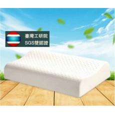 【Taistory 泰之語】頂級乳膠枕-TS004 高低波浪平面枕(矮款)