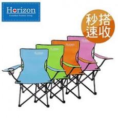 Horizon 天際線 輕便折疊野餐椅
