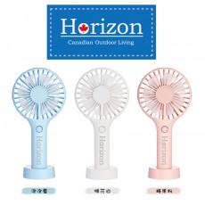 Horizon 天際線 USB充電式手持小風扇
