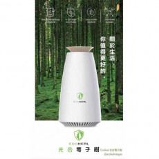 【EcoHeal】光合樹家用空氣清淨器