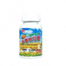 【得意人生】 兒童適用金盞菊花糖嚼錠 (60錠)