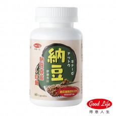 【得意人生】高單位納豆紅麴膠囊 (60粒)