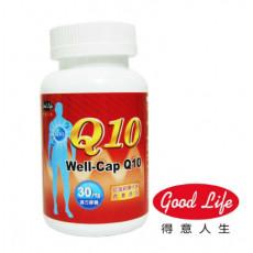 【得意人生】Q10 30mg複方膠囊 (60粒)