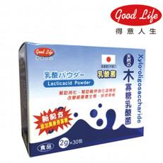 【得意人生】 日本進口木寡糖乳酸菌粉 (30包)