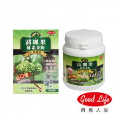 【得意人生】大溪地諾麗果酵素粉(200g)