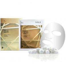 【5S3C 】蠺綿 絲萃修復面膜(放電金)  5片/盒