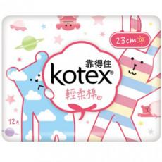 《靠得住》溫柔宣言輕柔棉衛生棉-日用貼身23cm(12片x8包/箱)