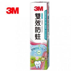 【3M】雙效防蛀護齒牙膏