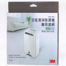 【3M】淨呼吸空氣清淨除濕機專用濾網 RDH-Z80F