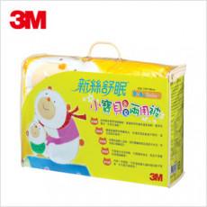 【3M】新絲舒眠-小寶貝專用被冬夏兩用被(北極熊)