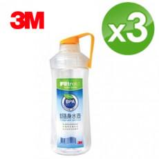 【3M】Filtrete隨身水壺-活力黃X3入