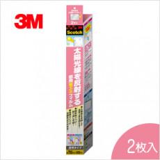 【3M】 EN-91易貼節能隔熱膜75x50 cm 2入