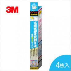 【3M】  EN-92易貼節能隔熱膜75x50 cm 4入