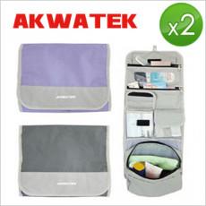 【AKWATEK】旅行收納盥洗包(AK-08016) X2入