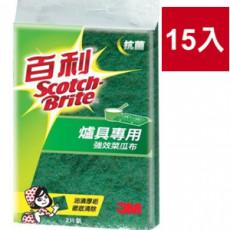 【3M】百利抗菌爐具專用菜瓜布2片裝X15入