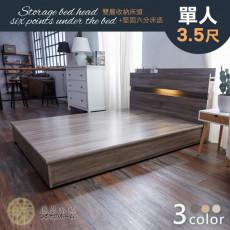 【藤原傢俬】木芯板2件式房間組單人加大3.5尺(6分床底+2層收納床頭)-梧桐