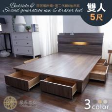 【藤原傢俬】全木芯板新6抽2件式房間組雙人5尺(新6抽床底+2層收納床頭)-雪松
