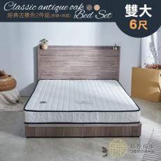 【藤原傢俬】百搭木芯板兩件式房間組6尺雙人加大(床頭+6分床底)-古像