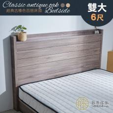 【藤原傢俬】百搭木芯板床頭附插座雙人加大6尺(不含床墊/床底)-梧桐