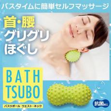 日本【alphax】 乾濕兩用:肩、腰舒壓用激點大按摩球(請使用FB或LINE登入購買)