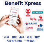 Benefit Xpress
