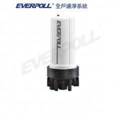 《愛惠浦EVERPOLL》全戶濾鏡設備(AHP-150)
