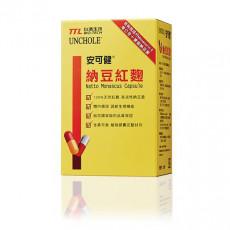 【台酒】安可健納豆紅麴膠囊60粒/瓶