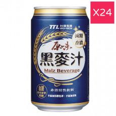 【台酒】0.33公升罐裝TTL原味黑麥汁 (24入)