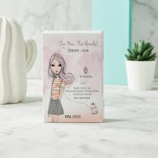 【台酒】VINATA 酒粕水嫩保濕面膜8片/盒(請使用FB或LINE登入購買)