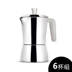 【GIANNINI】摩卡壺(6杯組)