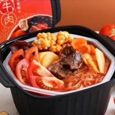 【海底撈】自煮火鍋-番茄牛肉