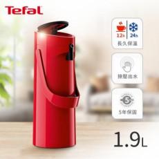【法國特福】PONZA氣壓式時尚真空保溫摩埃壺 1.9L-熱情紅(精製玻璃內膽)